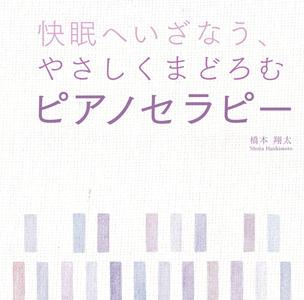 suimin_jake-01 (1).jpg